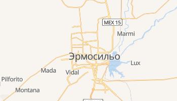 Эрмосильо - детальная карта