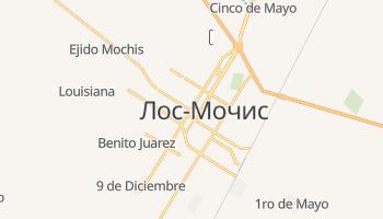 Лос-Мочис - детальная карта