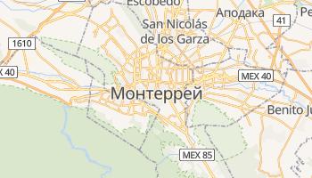 Монтеррей - детальная карта