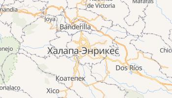 Халапа - детальная карта