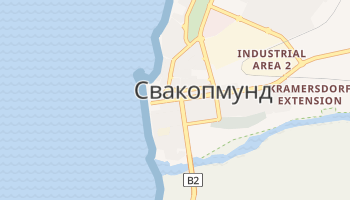 Свакопмунд - детальная карта
