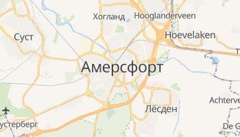 Амерсфорт - детальная карта