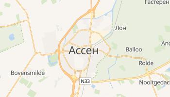 Ассен - детальная карта
