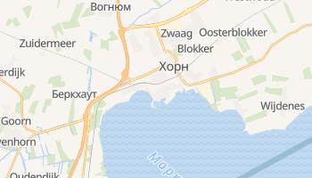 Хоорн - детальная карта