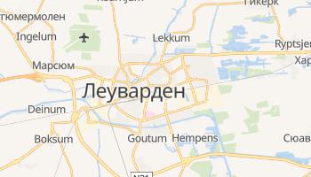 Леуварден - детальная карта