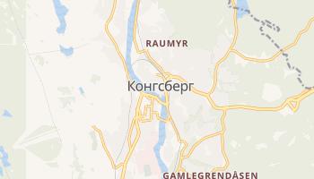 Конгсберг - детальная карта