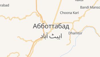 Абботтабад - детальная карта