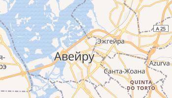 Авейру - детальная карта