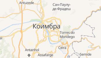 Коимбра - детальная карта