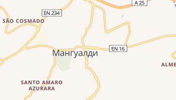 Мангуалде - детальная карта