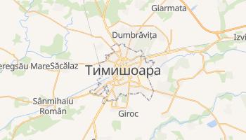 Тимишоара - детальная карта