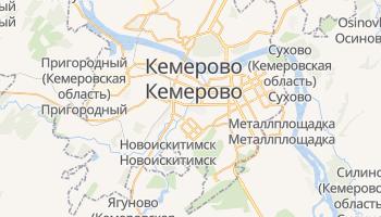 Кемерово - детальная карта