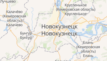 Новокузнецк - детальная карта