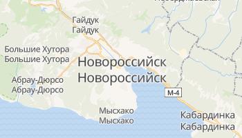 Новороссийск - детальная карта