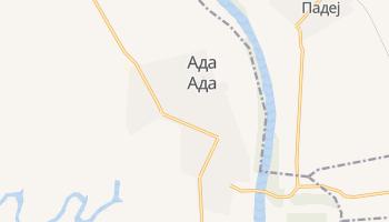 Ада - детальная карта