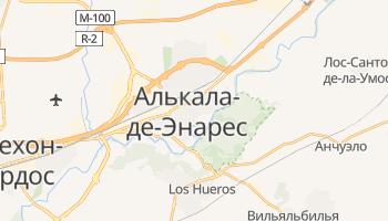 Алькала-де-Энарес - детальная карта