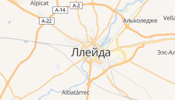 Лерида - детальная карта
