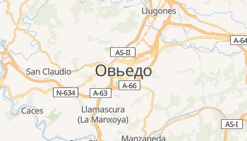 Овьедо - детальная карта