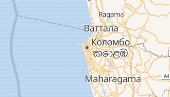Коломбо - детальная карта
