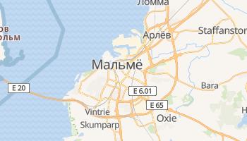 Мальмё - детальная карта