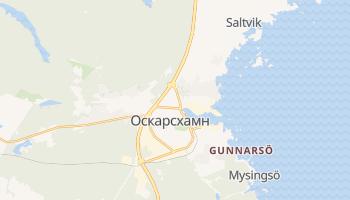 Оскарсхамн - детальная карта