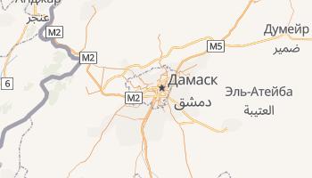 Дамаск - детальная карта