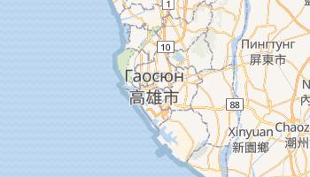 Гаосюн - детальная карта