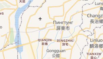 Пиндун - детальная карта