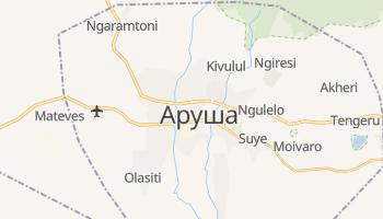 Аруша - детальная карта