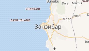 Занзибар - детальная карта