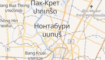 Нонтхабури - детальная карта