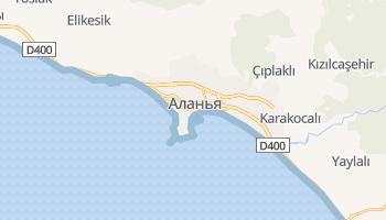Аланья - детальная карта