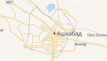 Ашхабад - детальная карта