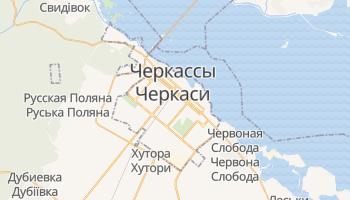 Черкассы - детальная карта