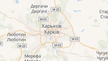 Харьков - детальная карта