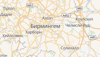 Бирмингем - детальная карта