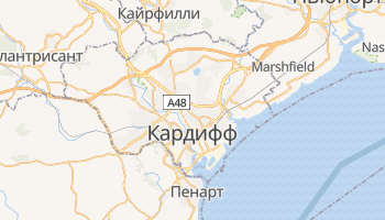 Кардифф - детальная карта