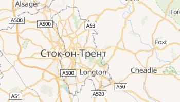 Сток-он-Трент - детальная карта