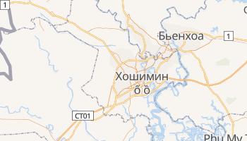 Хошимин - детальная карта