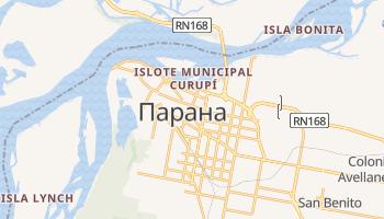 Парана - детальна мапа