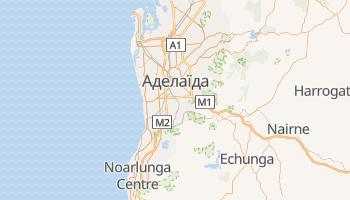 Аделаїда - детальна мапа