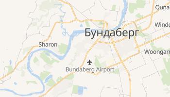 Бундаберг - детальна мапа