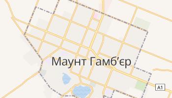 Маунт-Гамбір - детальна мапа