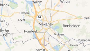 Мехелен - детальна мапа