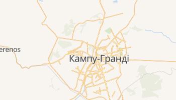 Кампу-Гранді - детальна мапа