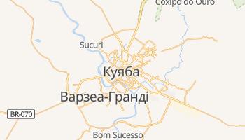 Куяба - детальна мапа