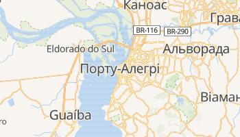 Порту-Алегре - детальна мапа
