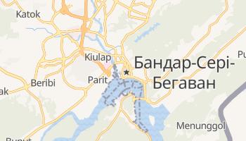 Бандар-Сері-Бегаван - детальна мапа