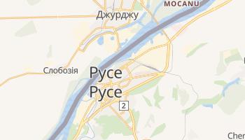 Русе - детальна мапа