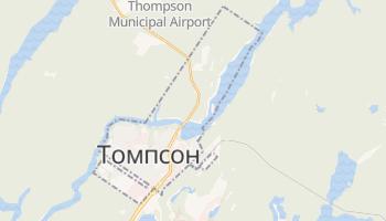 Томпсон - детальна мапа